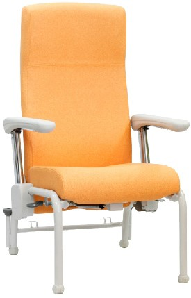 Fauteuil De Repos Medical Syriane